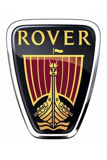 Rover Head Gasket Repair